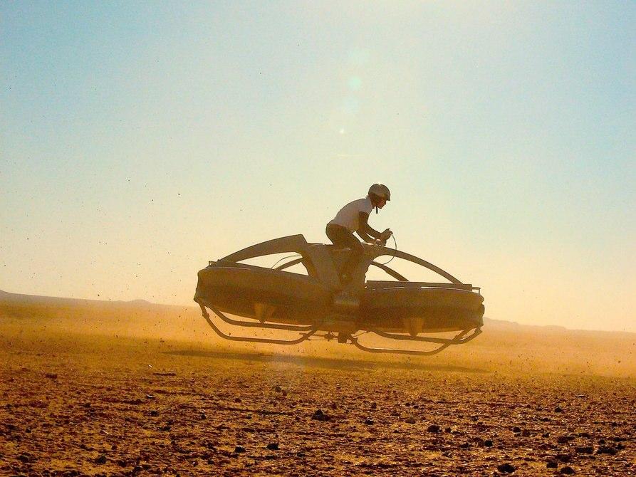 aerofexhoverbike