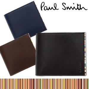 ②2つ折り財布 ブラック×マルチストライプ PSU055-990