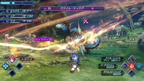 Xenoblade2 - 任天堂