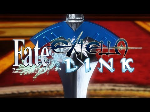 Fate/EXTELLA LINK - マーベラス