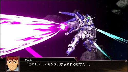 スーパーロボット大戦X - バンダイナムコエンターテインメント