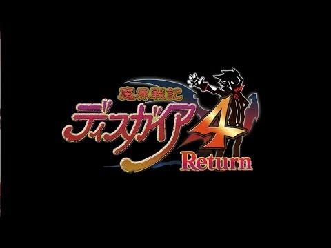 魔界戦記 ディスガイア 4 Return - 日本一ソフトウェア