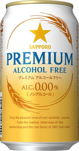 サッポロ(SAPPORO) プレミアム アルコールフリー 350ml