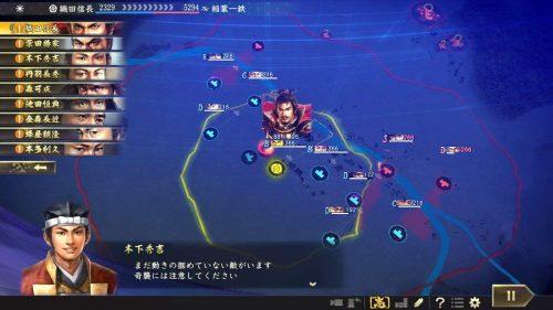 信長の野望・大志 with パワーアップキット - コーエーテクモゲームス