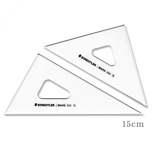 ステッドラー(STAEDTLER) 三角定規セット マルス 15cm