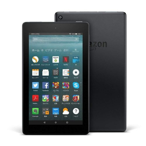 アマゾン(Amazon)  Fire HD 7