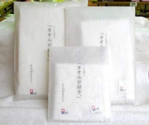吉井タオル 今治生まれの白いタオル OW
