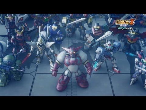 第2次スーパーロボット大戦Z 再生篇 - バンダイナムコエンターテインメント