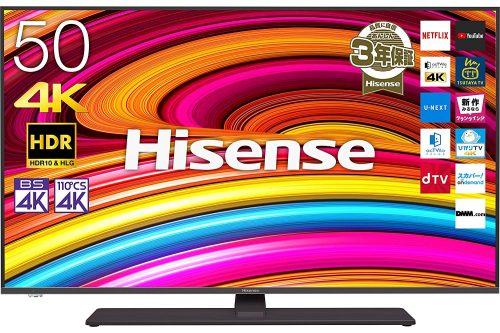 ハイセンス(HISENSE) 4K smart BS/CS 4Kチューナー内蔵 LED液晶テレビ 50型 50A6800