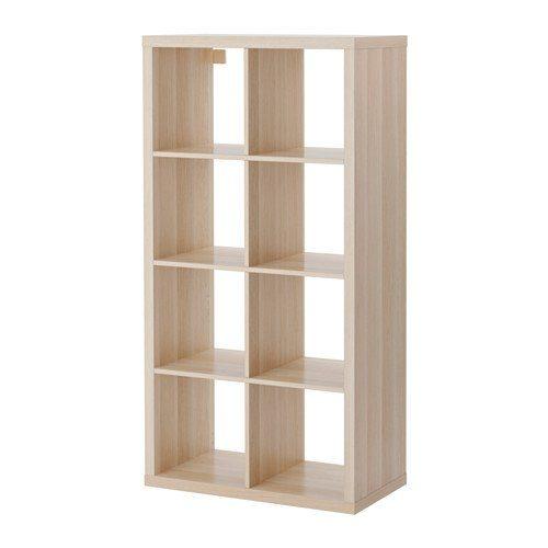 イケア(IKEA) KALLAX シェルフユニット