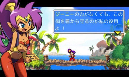 シャンティ -海賊の呪い- - インターグロー