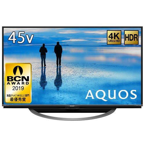 シャープ(SHARP) 4Kチューナー内蔵テレビ AQUOS 4T-C45AL1 45V型