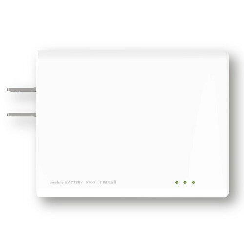 マクセル(maxell) ACアダプタ機能付きモバイルバッテリー MPC-RAC5100P