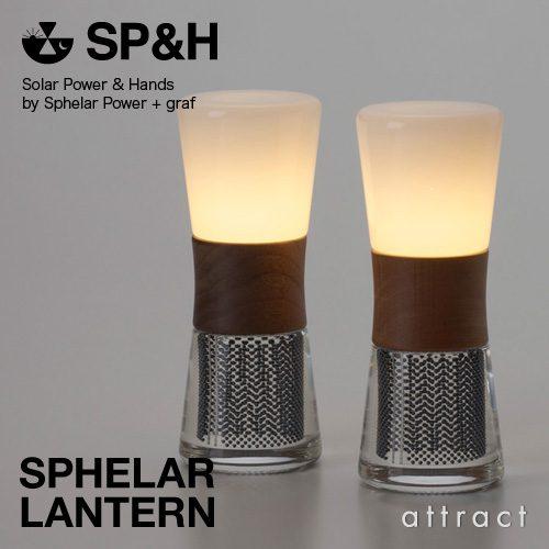 スフェラーパワー(Sphelar Power) スフェラーランタン