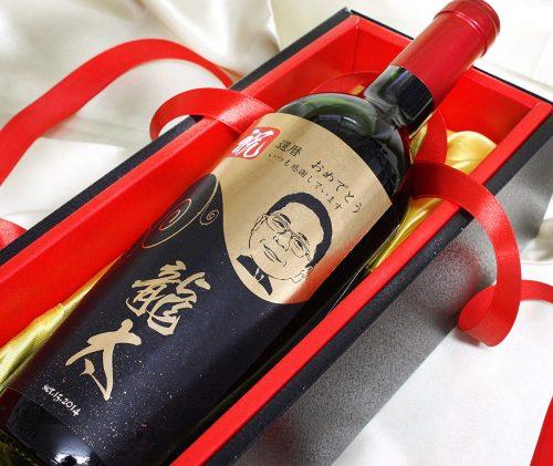 ピカソランド 金箔似顔絵ワイン シュヴァリエ・ドウロンAOCボルドー C-17