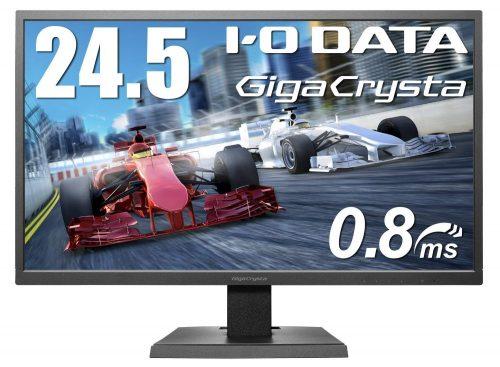 アイ・オー・データ(I-O DATA) ゲーミングモニター GigaCrysta 0.8ms EX-LDGC251TB