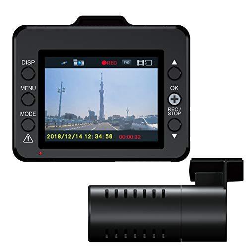 ユピテル(YUPITERU) デュアルカメラドライブレコーダー DRY-TW7500dP