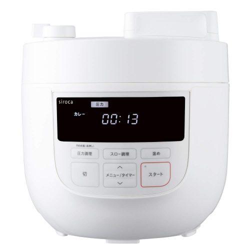 シロカ(siroca) 電気圧力鍋 SP-4D151