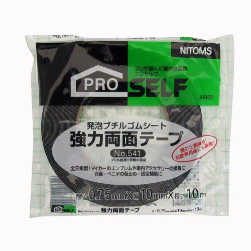 ニトムズ(Nitto) 強力両面テープ No.541