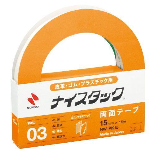 ニチバン(NICHIBAN) ナイスタック 皮革・ゴム・プラスチック用 NW-PK15