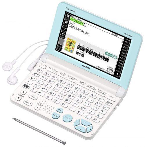 カシオ(CASIO) 電子辞書 エクスワード 小学生低学年モデル XD-SK2000WE