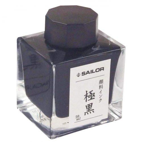 セーラー万年筆(SAILOR) 万年筆用ボトルインク 極黒 13-2002-220