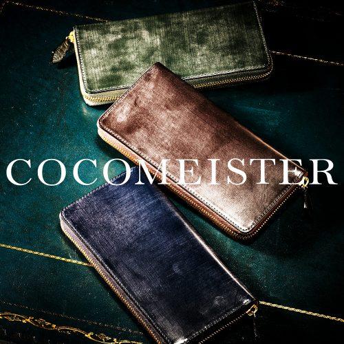 ココマイスター(Cocomeister) ブライドル・グランドウォレット