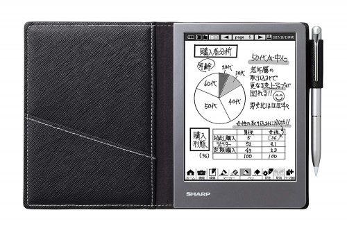 シャープ(SHARP) 電子ノート WG-S50