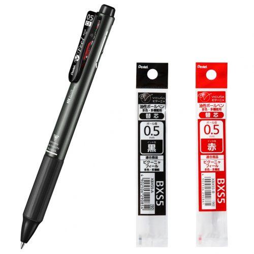 ぺんてる(Pentel) フィール 3色ボールペン BXCB35MA