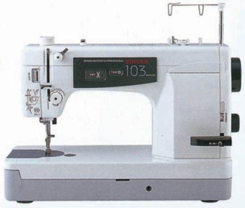 シンガー(SINGER)  プロ用・直線ポータブルミシン 103DX