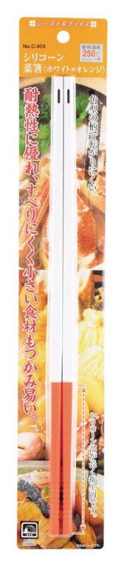 パール金属(PEARL METAL) シーズナルチョイス シリコーン 菜箸 C-959