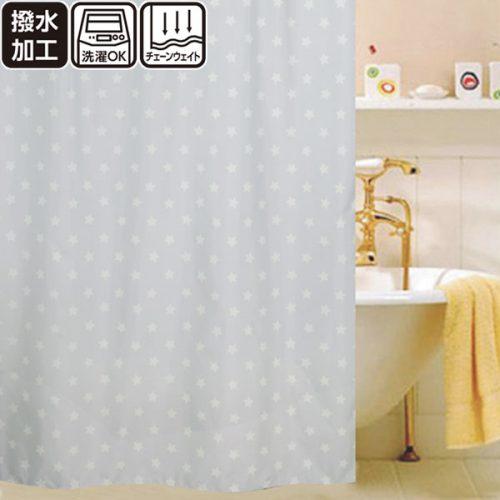 ニトリ シャワーカーテン(スター)