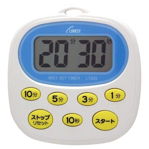 リンクシー(LINKSY) 防滴キッチンタイマー LT025W