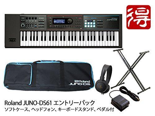 ローランド(Roland) シンセサイザー JUNO-DS61