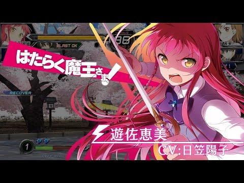 電撃文庫 FIGHTING CLIMAX IGNITION - セガゲームス