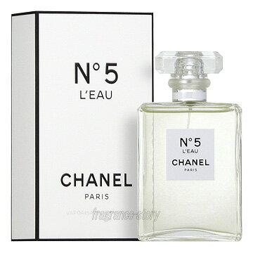 シャネル(CHANEL) No.5 ロー オードトワレ