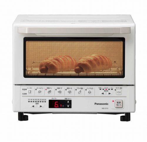 パナソニック(Panasonic) コンパクトオーブン NB-DT51