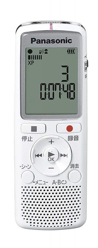 パナソニック(Panasonic) ICレコーダー RR-QR220