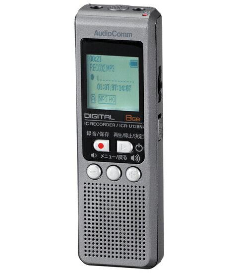 オーム電機(OHM) デジタルICレコーダー 8GB ICR-U128N