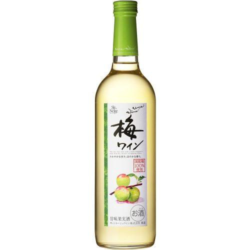 サントネージュ 梅ワイン