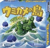 メビウスゲームズ ウミガメの島