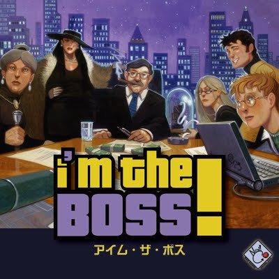 ニューゲームズオーダー(New Games Order) アイム・ザ・ボス!