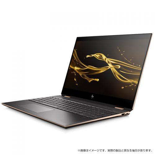 ヒューレット・パッカード(HP) HP Spectre x360 15 5KX18PA-AAAC
