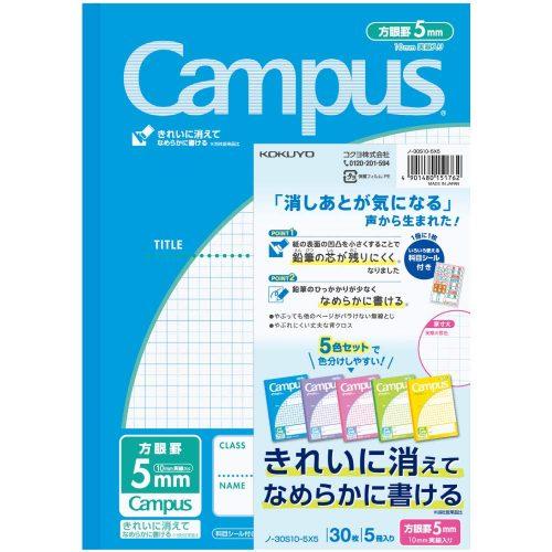 コクヨ(KOKUYO) キャンパスノート方眼 B5
