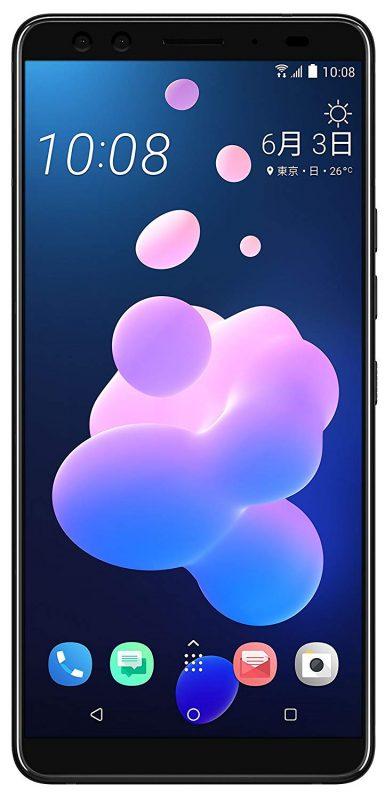 エイチティーシー(HTC) U12+