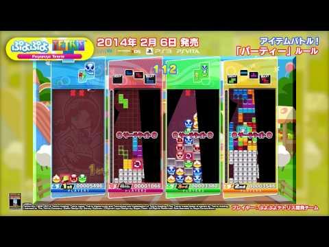 ぷよぷよテトリス - セガゲームス