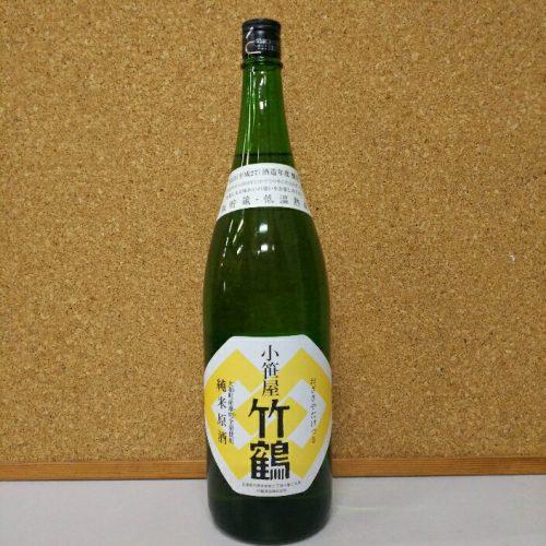 竹鶴酒造 小笹屋竹鶴 純米生原酒 大和雄町