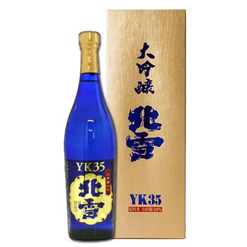 北雪酒造 北雪 YK35