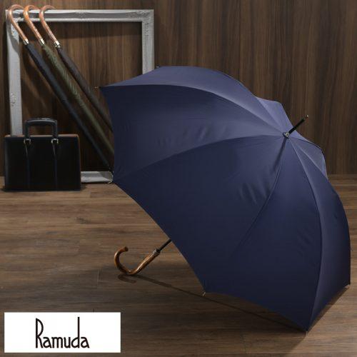 ラムダ(Ramuda) 強力撥水雨傘 8本骨 70cm