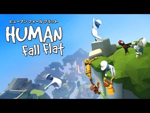 ヒューマン フォール フラット - Teyon Japan